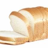 『食パンの枚数 関東←8枚 関西←5枚  何故なのか?』の画像