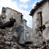 『南海トラフと首都直下型地震、30年以内の発生率ヤバすぎ』の画像