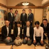 『鹿児島県知事の会合へ』の画像