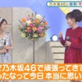 【悲報】スター誕生2、完全にゴリ押し樋口日奈に乗っ取られてたwwwww (31)