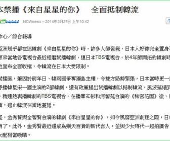 日本の韓国離れが加速 台湾の反応「さすが日本!やるな」「台湾には無理だろ」