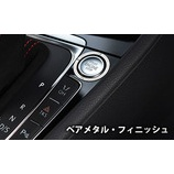 『【スタッフ日誌】m+ Starter Ring for VW Golf7/7.5で高級感UP!』の画像