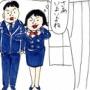 おしんスッチー 自分のフライトに親を乗せる巻(2)