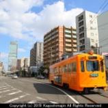 『阪堺電気軌道 モ351形 ①』の画像