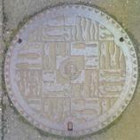 『新潟県三条市のマンホールとマンホールカード』の画像
