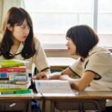 『【乃木坂46】若月佑美の『演技』が上手すぎる・・・』の画像