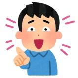 『ポ   ケ   ッ   ト  モ  ン  ス  タ  ー  縮  め  て』の画像