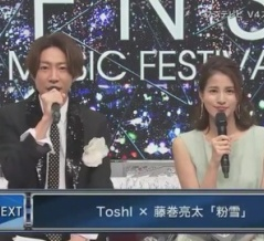 2019.12.11 FNS歌謡祭 第2夜 toshl×藤巻亮太「粉雪」レビュー