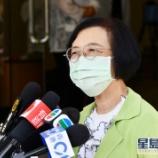 『【香港最新情報】「連合科学委員会「3回目のワクチン検討」」』の画像