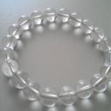 『水晶ブレス』の画像