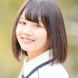『けやき坂46 渡邉美穂がYahoo!ニュースで「わたみん」と紹介される!』の画像