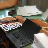 『色展開を検討しています』の画像