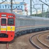 『水没からの延命へ!!東急8500系8610F12連復帰』の画像