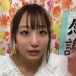 『[動画]2021.06.22(20:30~) SHOWROOM 「=LOVE(イコールラブ) 瀧脇笙古」@個人配信【イコラブ】』の画像