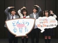 【朗報】今週末、テレ東ドラマに乃木坂46のエースが降臨...
