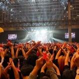『X JAPAN「紅に染まった夜」DAY2@幕張メッセ セットリストとレビュー』の画像