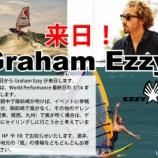 『Graham Ezzyが来日します!』の画像
