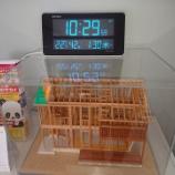 『『令和2年1月30日~エアコン1台で家中均一な温度で快適に暮らす』』の画像