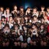 【速報】 AKB48元日公演メンバー集合写真キタ━━━━(゚∀゚)━━━━!!