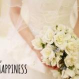 『〝結婚する〟という選択?』の画像