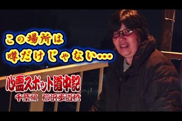 心霊 番組 2019 予定