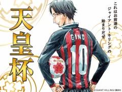 昨日の天皇杯・2回戦のジャイキリ難易度・・・一番難しいのは札幌×いわきFCだよな!