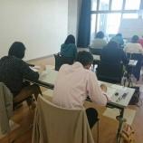 『香川県高松市で「薬膳アドバイザー」「薬膳インストラクター」認定試験をしました♪』の画像