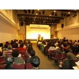 『講演会in大田区♪』の画像