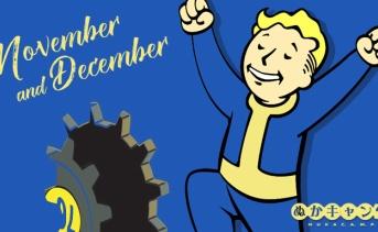 Fallout 76:11月~12月のスケジュール