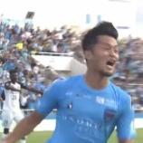 『[横浜FC] 終了間際 ATにFW草野侑己が劇的決勝ゴール!! 首位・柏から価値ある勝点3 無敗記録も17試合に』の画像