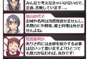 【グリマス】営業ショートストーリー まとめ3