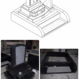 『天竜石 インドM-10 洋風墓石 洋墓』の画像