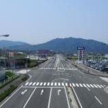 『ボタ山の麓、飯塚市忠隈を歩く』の画像