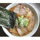 『麺屋三四郎』の画像