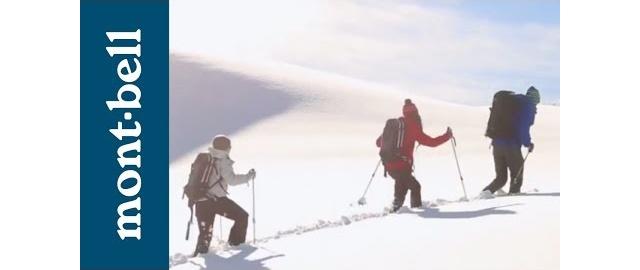 スノーシューのあるライフスタイルにフィーチャーしたフィルム「life with Atlas snowshoe」が公開