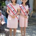 2017藤沢産業フェスタ その4(開会式・海の女王2016(青木美穂・西宮亜美))
