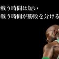 🏀練習試合0731(男子)