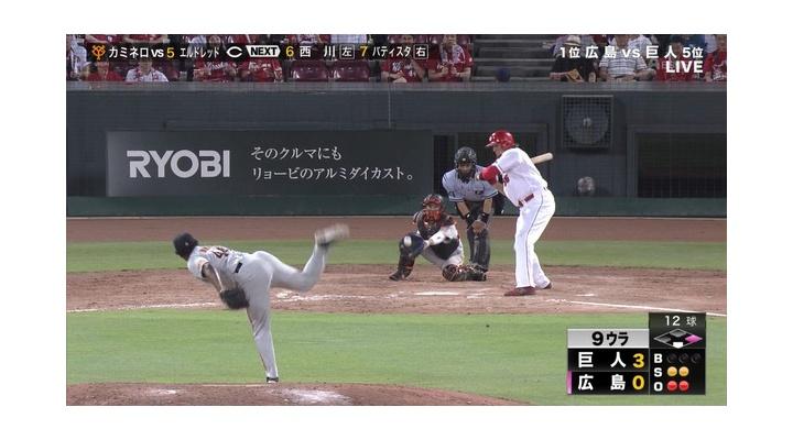 【 画像あり 】広島の最後のバッター・エルドレッドを打ち取ったカミネロの球・・・