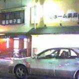 『(関西)甲子園の隣には…』の画像