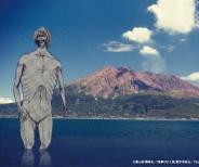 巨人たちが九州に現れるグラフィックが公開へ!