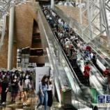 『【香港最新情報】「国慶節連休、電子消費券支給で消費力アップ」』の画像