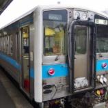 『【青春18きっぷ豊肥線の旅】鈍行列車で宇佐へ』の画像