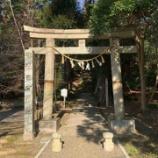 『日吉神社⛩(千葉県東金市)に行ってみた❗️』の画像