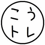 現役高校生トレーダーのブログ