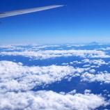 『飛行機に加湿を!』の画像