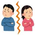 【悲報】嫁の実家の近くに住んだせいで家庭が崩壊して離婚しそうなんやが