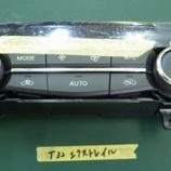 『T32 エクストレイル エアコンパネルのLED打ち換え(交換)作業』の画像
