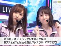 【乃木坂46】最新の堀未央奈が可愛すぎる件!!!