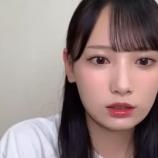 『[動画]2021.05.31(20:33~) SHOWROOM 「≠ME(ノットイコールミー) 鈴木瞳美」@個人配信 【ノイミー】』の画像