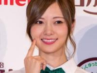 【乃木坂46】白石麻衣、12月で芸能界を引退か!?!!?